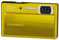 Olympus Mju 1040 žlutý