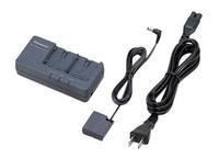 Panasonic síťový adaptér a nabíječka VW-AD11E