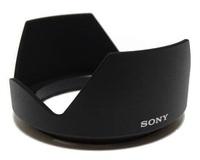 Sony sluneční clona ALC-SH132
