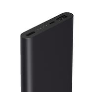Xiaomi Mi Power Bank 2 10000 mAh, černá