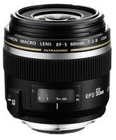Canon EF-S 60mm f/2,8 Macro USM
