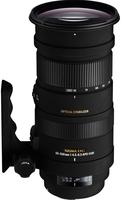 Sigma 50-500mm f/4,5-6,3 APO DG OS HSM pro Pentax