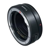 Canon adaptér L286 EF-EOS R