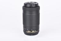 Nikon 70-300mm f/4,5–6,3 G AF-P DX ED bazar