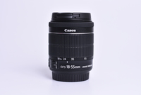 Canon EF-S 18-55mm f/4-5.6 IS STM bazar