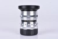 Voigtlander Ultron 35mm f/1,7 pro M-bajonet bazar