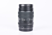 Laowa 60mm f/2.8 2X Ultra-Macro 2:1 pro Canon EF bazar