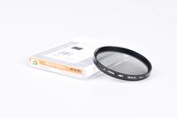 Hoya polarizační cirkulární filtr HRT 67mm bazar