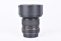 Samyang 14mm f/2,8 pro Canon bazar