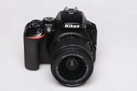 Nikon D5600 + 18-55 mm AF-P VR bazar