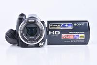 Sony HDR-XR550 bazar