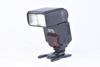 Sigma EF-500 DG Super pro Canon bazar