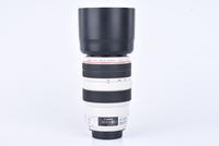 Canon EF 70-300 mm f/4,0-5,6 L IS USM bazar