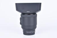 Sony 18-200 mm f/3,5-6,3 PZ OSS SEL bazar