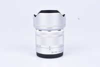 Panasonic Lumix G Vario 35-100 mm f/4-5,6 ASPH. Mega O.I.S. bazar