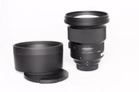 Sigma 105 mm f/1,4 DG HSM Art pro Nikon bazar