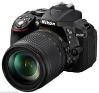 Nikon D5300 + 18-105 mm VR + 32GB Ultra + originální brašna + UV filtr 67mm + dálkové ovládaní!
