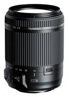 Tamron AF 18-200 mm f/3,5-6,3 Di II VC pro Nikon
