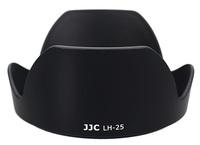 JJC sluneční clona HB-25 (LH-25)