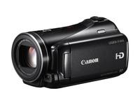 Canon LEGRIA HF M46