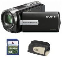 Sony DCR-SX45 černá + 8GB karta  + brašna DFV40 zdarma!