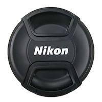 Nikon krytka objektivu LC-67