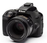 EasyCover silikonové pouzdro pro Nikon D3500 černé