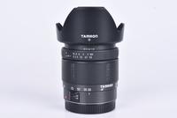 Tamron 28-105mm f/4-5.6 IF AF pro Canon bazar
