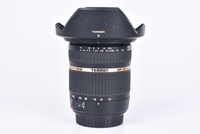 Tamron SP AF 10-24mm f/3,5-4,5 Di II LD Aspherical IF pro Canon bazar