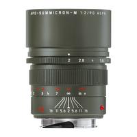 Leica 90mm f/2,0 APO-SUMMICRON-M ASPH edice Safari