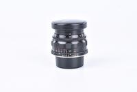 Voigtlander Ultron 35 mm f/1,7 pro M39 bazar