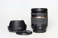 Tamron SP 17-50 mm f/2,8 XR Di II VC pro Canon bazar