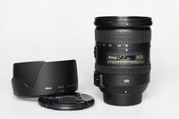 Nikon 18-200 mm f/3,5-5,6 G AF-S DX NIKKOR ED VR II bazar