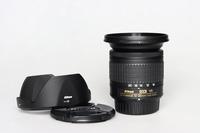 Nikon 10-20 mm f/4,5-5,6 G AF-P VR DX bazar