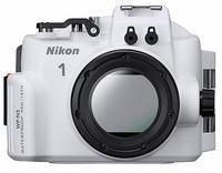 Nikon podvodní pouzdro WP-N3