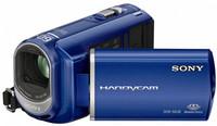 Sony DCR-SX30E modrá + brašna DFV42 zdarma!