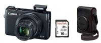 Canon PowerShot G7 X Premium kit