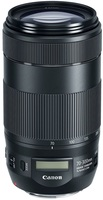 Canon EF 70-300mm f/4,0-5,6 IS II USM