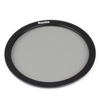 Haida 75x75 cirkulární polarizační filtr NanoPro MC 58mm