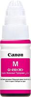 Canon inkoust cartridge GI-490M purpurový