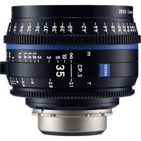 Zeiss Compact Prime CP.3 T* 35mm f/2,1 pro Sony