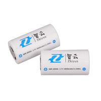 Zhiyun baterie 26500 pro Crane, Crane Plus a Crane-M