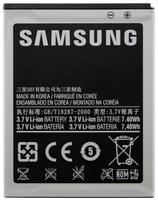 Samsung EB-F1A2GBU akumulátor