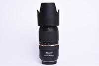 Tamron SP AF 70-300mm f/4,0-5,6 Di USD pro Sony A bazar