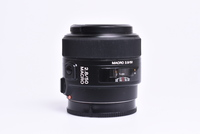 Sony 50mm f/2,8 Macro bazar
