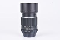 Pentax Takumar 105mm f/2,8 SMC pro M42 bazar