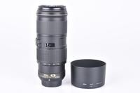 Nikon 70-200mm f/4,0 AF-S ED VR bazar