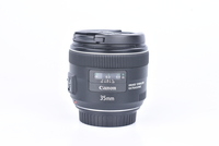 Canon EF 35 mm f/2,0 IS USM bazar