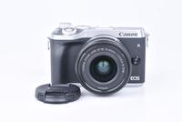 Canon EOS M6 + 15-45 mm STM bazar