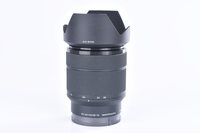 Sony FE 28-70 mm f/3,5-5,6 OSS bazar